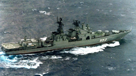 Khu trục hạm Đô đốc Tributs
