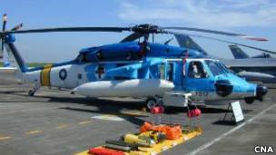 台湾空军救护直升机