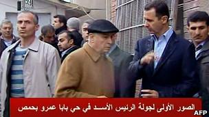 لقطة من التلفزيون الرسمي السوري