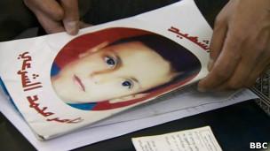 کودک کشته شده در سوریه