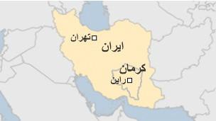 راین در کرمان