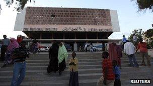 سالن تئاتر ملی در موگادیشو