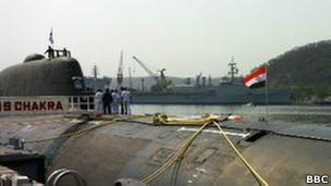 Submarino Chakra