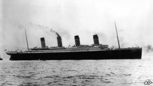 """Титаник"""