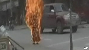 Inmolación