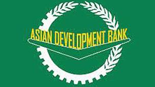 بانک توسعه آسیایی