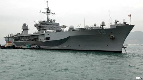 Chiến hạm USS Blue Ridge
