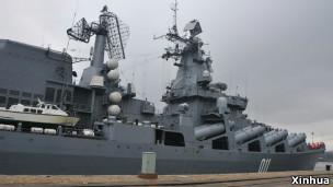 Trung Quốc, Nga tập trận hải quân chung