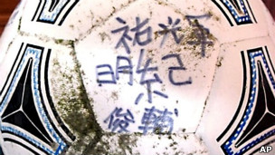 Encuentran en Alaska balón perdido en el tsunami de Japón 120423115530_balon_japon_alaska_304x171_ap