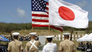 نیروهای آمریکایی و ژاپنی