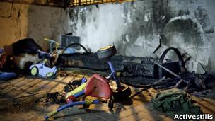 Creche incendiada em Israel | Foto: Activestills