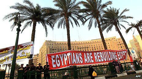 إعادة إعمار مصر