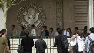 美國使館門前