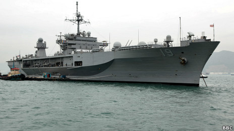 Tàu USS Blue Ridge Hoa Kỳ