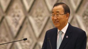 Ban Ki-moon phát biểu trước Quốc hội Miến Điện ngày 30/4