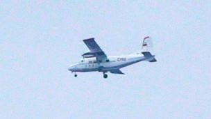 Máy bay Trung Quốc hồi tháng 5/2011
