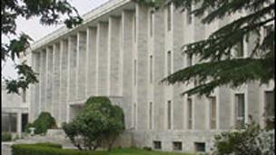 ساختمان وزارت خارجه افغانستان