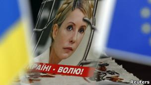 Плакат с фотографией Тимошенко и флагами Украины и Евросоюза