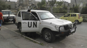 Tume ya UN SYRIA