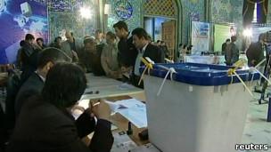 حوزه رای گیری