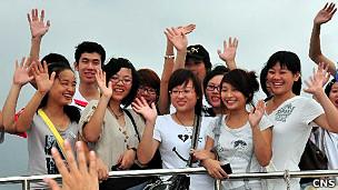 前往台湾大学修读的大陆学生