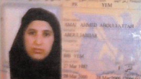 Foto del pasaporte de Amal Abdulfattah.