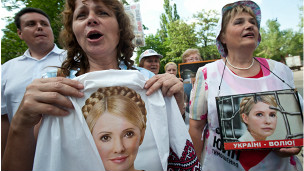 Wafuasi wa Tymoshenko