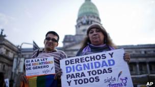 Ativistas na Argentina | Foto: AP