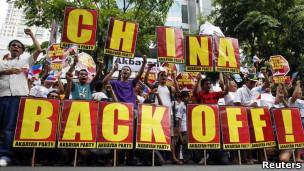 菲律宾反华示威