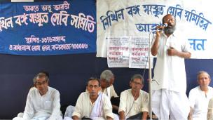 बंगाल पुरोहित