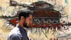 شعارات ضد المجلس العسكري