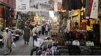 سوق مصري