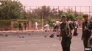 Atentado no Iêmen | Foto: BBC
