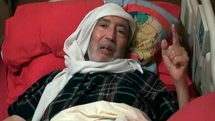 عبدالباسط مقراحی