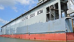 Ụ tàu nổi 83M