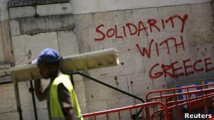 grafiti sobre Grecia