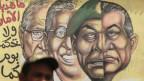 رسم للمرشحين الرئاسيين الرئيسيين