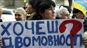 Демонстрация в Киеве