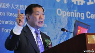 李昌钰被邀作为会议的主要发言人