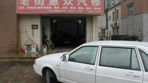 Santana branco que será usado na viagem, em visita a mecânico em Xangai