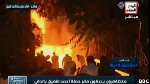 آتش سوزی در مقر ستاد احمد شفیق