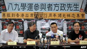 香港支联会主席李卓人和方政(图正中坐者)
