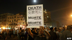 Waandamano medani ya Tahrir kupinga hukumu kuhusu Mubarak