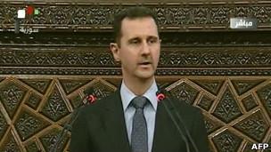 آرم وزارت امور خارجه سوریه