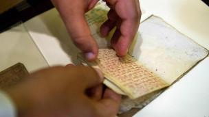 Nhật ký Vũ Đình Đoàn được Mỹ trao trả cho Việt Nam