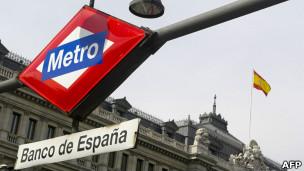 Estación Banco de España, en madrid