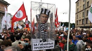تظاهرات مسکو علیه پوتین
