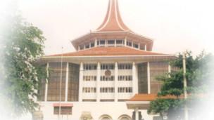 Sri Lanka Supreme Court