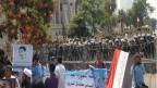 تظاهرة في مصر