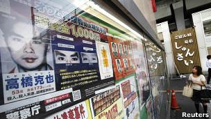 پوستر تصاویر تاکاهاشی